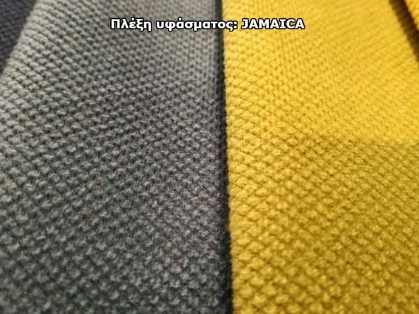 JAMAICA - ΤΥΠΟΥ ΒΕΛΟΥΤΕ