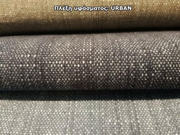 URBAN - ΤΥΠΟΥ ΒΕΛΟΥΤΕ