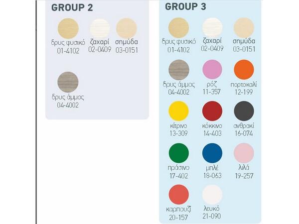 χρωματολόγιο alf