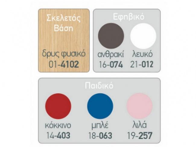 ΚΡΕΒΑΤΙ ALFASET RAVE 97X90X198 εκ - 2