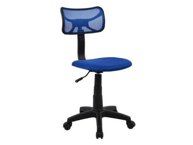 Καρέκλα Γραφείου μπλε   HM1026.06  40,5X50,5X91,5