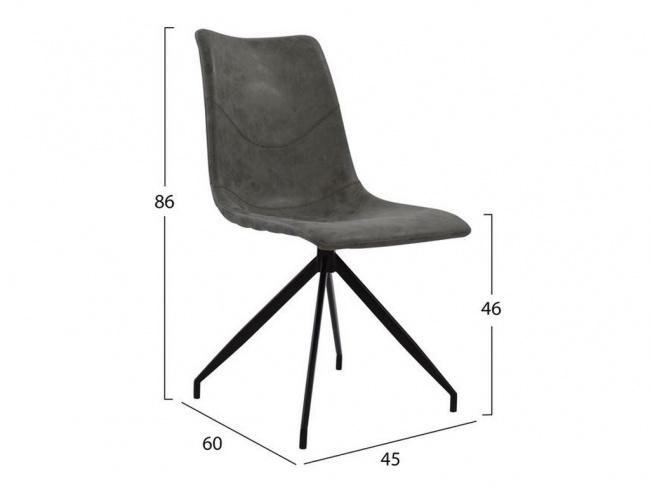 ΚΑΡΕΚΛΑ ΜΕΤΑΛΛΙΚΗ HM8039.10 CELESTE (45x60x86 cm) - 2